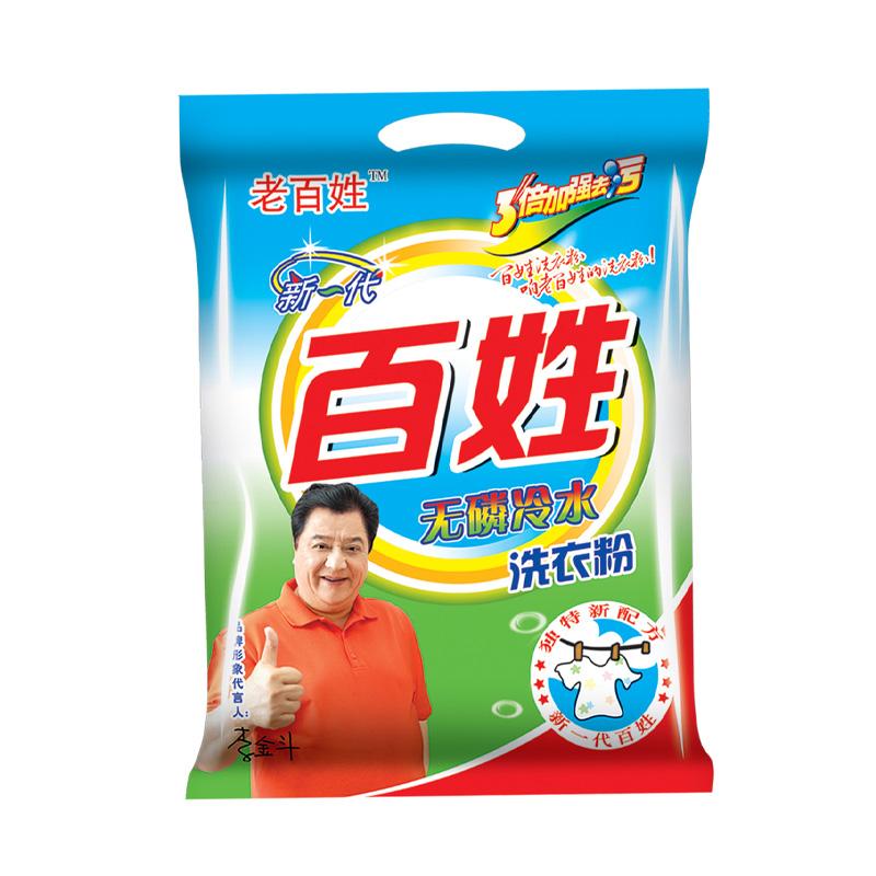 Washing powder series