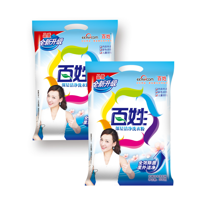 Washing powder series